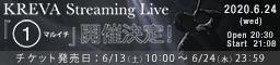 KREVA Streaming Live 「① (マルイチ)」